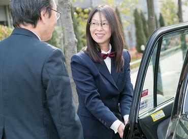 株式会社近畿交通 池田営業所の画像・写真