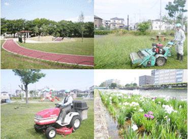 株式会社サンエー緑化の画像・写真