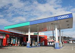 コスモ石油北上東給油所の画像・写真