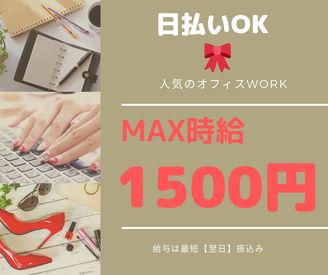 株式会社オープンループパートナーズ 福岡支店の画像・写真