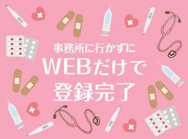 株式会社ルフト・メディカルケア (千駄ケ谷)の画像・写真
