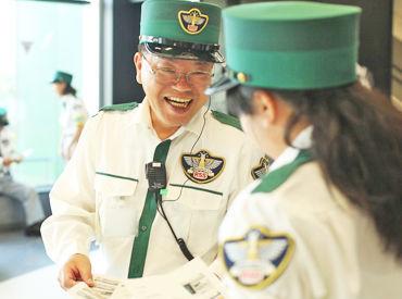 競馬セキュリティサービス株式会社 中京営業所の画像・写真