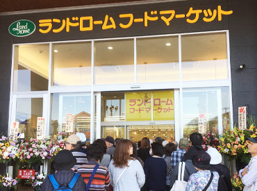 ランドロームフードマーケット 沼南店(仮)[70] ※今秋オープン予定の画像・写真
