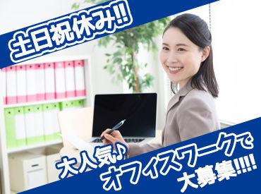 株式会社埼玉電算センター 新発田DECの画像・写真