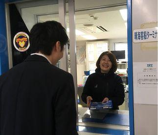 東京港埠頭株式会社 埠頭事業部臨港サービス事務所 客船ターミナル係の画像・写真