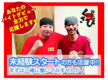 麺家くさび 須賀川店の画像・写真