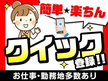 株式会社DELTA東北  本社・仙台本店の画像・写真