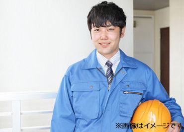 WDB株式会社 草津支店の画像・写真
