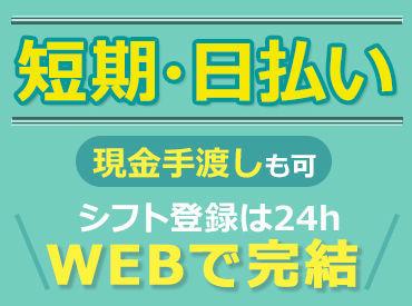テイケイワークス株式会社 川崎支店/TW145の画像・写真