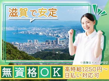 株式会社アクタス 京都支店【001】(M2006)の画像・写真