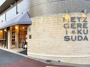 METZGEREI KUSUDA (メツゲライ クスダ) 芦屋店の画像・写真