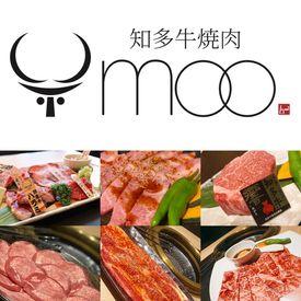 知多牛焼肉 moo(ムー) ※2020年9月1日OPENの画像・写真