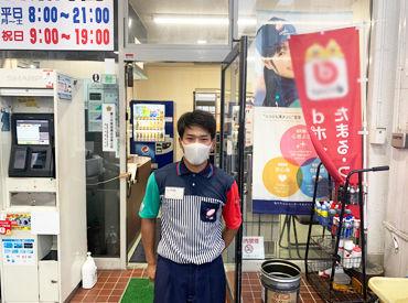 鈴定燃料株式会社  大曽根SSの画像・写真
