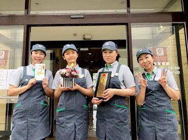 モスバーガー 甚目寺店の画像・写真