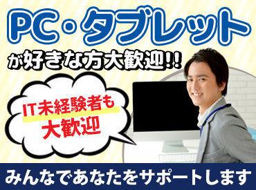 株式会社トライアンフ ※富士エリアの画像・写真