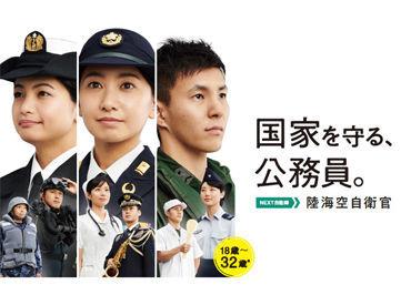 防衛省 自衛隊愛媛地方協力本部の画像・写真