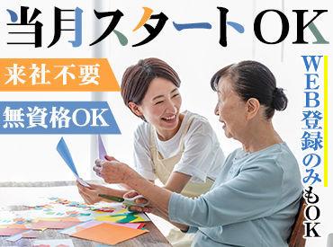 マンパワーグループ株式会社 ケアサービス事業本部 北九州支店/865005-MB8027_4の画像・写真