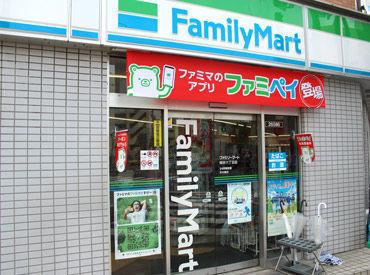 ファミリーマート 南砂六丁目店の画像・写真