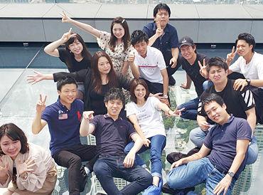 株式会社KCRの画像・写真