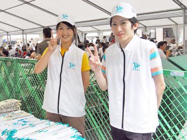 日本総業株式会社の画像・写真