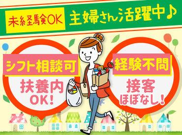 ヨークベニマル 新谷川瀬店(株式会社ライフフーズ)の画像・写真