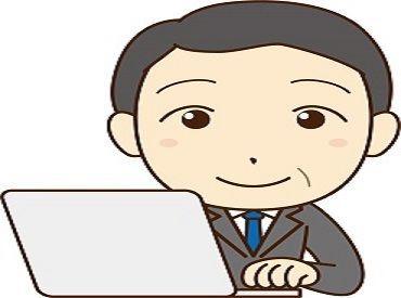 株式会社ジョイントネットワーク/keirisyoukaiの画像・写真