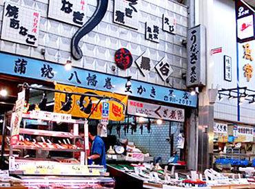 株式会社黒谷商店の画像・写真
