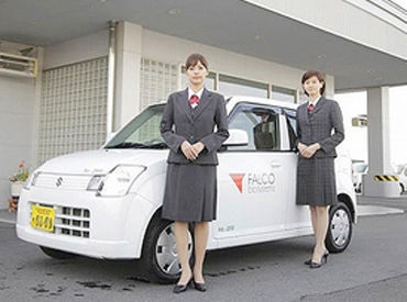 株式会社ファルコバイオシステムズ 長崎営業所の画像・写真