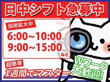 旭食品株式会社 東関東支店の画像・写真