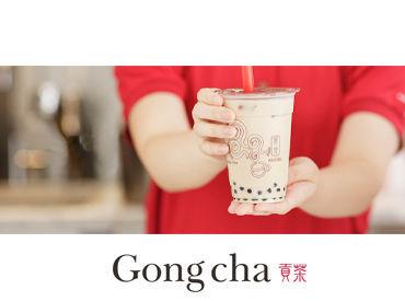 ゴンチャ(Gong cha) 浦添パルコシティ店の画像・写真