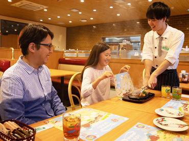 炭焼きレストラン さわやか/001菊川本店の画像・写真
