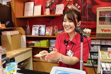 キングNO.1 世田谷店の画像・写真