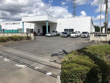 旭ハウス工業株式会社 茨城笠間配送センターの画像・写真