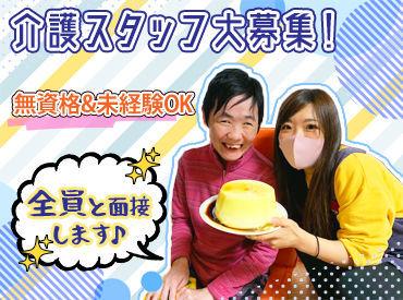 福祉ホーム あじさいホーム(身体障がい者施設) [NPO法人 フットワーク新宿] の画像・写真