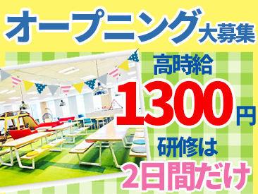 株式会社KDDIエボルバ 西日本支社の画像・写真