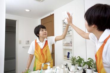 ミニメイドサービス横浜片倉店の画像・写真