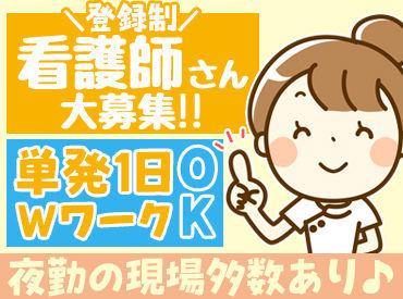 株式会社ナイチンゲール 札幌支店の画像・写真