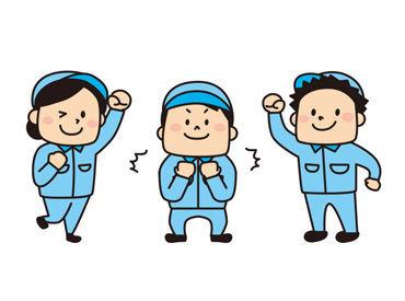 ロジハンド株式会社の画像・写真