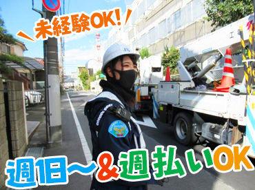 日本綜合警備株式会社 三鷹駅の画像・写真
