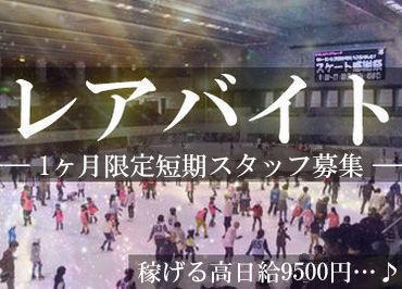 株式会社加藤商会の画像・写真