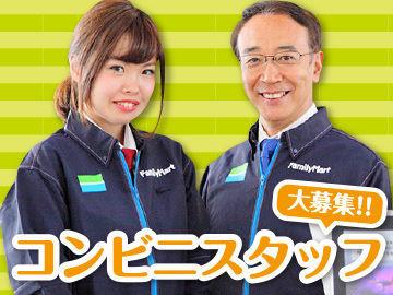 株式会社マルハンダイニングの画像・写真
