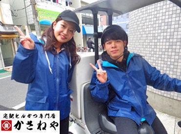 宅配とんかつ専門店 かさねや 福岡南店の画像・写真