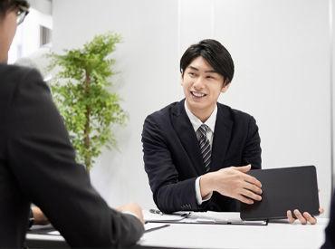 株式会社サンレーの画像・写真