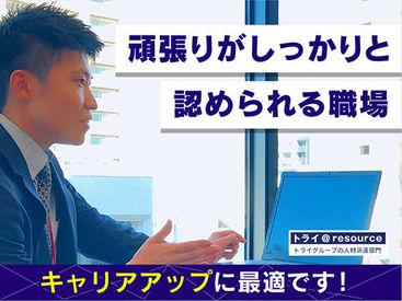 株式会社トライ・アットリソース/OL02本町0202Aの画像・写真