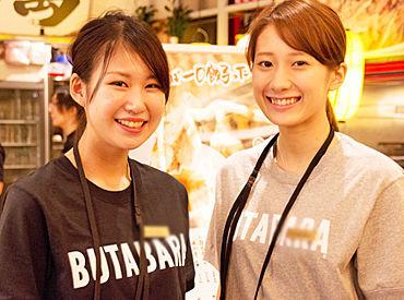 焼とりの八兵衛 博多店の画像・写真
