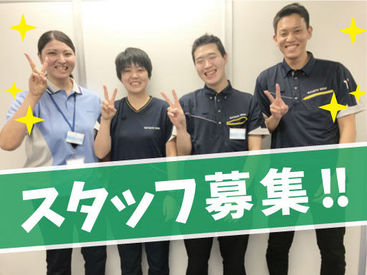 ワタキューセイモア東京支店 総務課89505[勤務地:公立昭和病院] の画像・写真