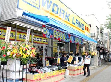 ワークランド赤塚店の画像・写真