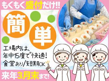 株式会社兼平製麺所の画像・写真