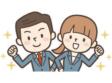 株式会社エムアンドエム ※勤務地:熊本県熊本市中央区の画像・写真