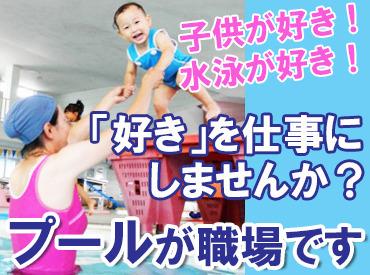 株式会社会津インターナショナルスイミングスクールの画像・写真
